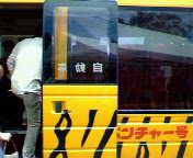 200405031209000.jpg