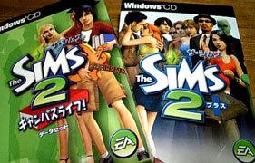 Sims0